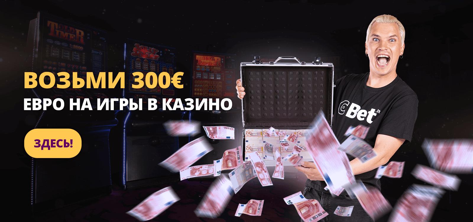 Ru_tuk_tuk_kazino_welcome_1600x750