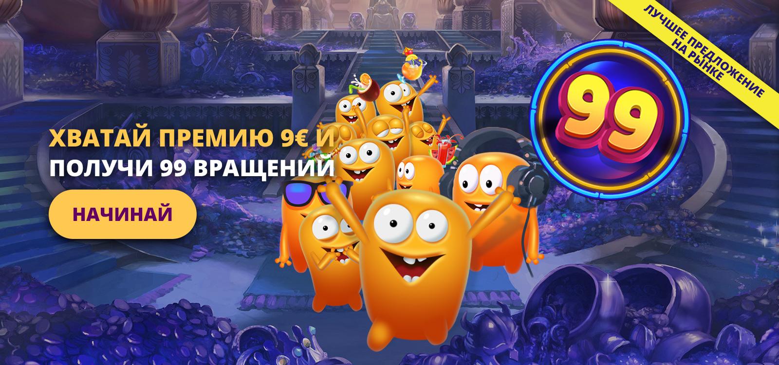 Ru_triple9_kovas_web_1600x750