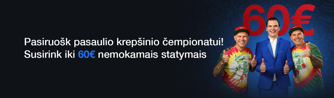 Medium_krepsinio_cemp_60_akciju_1600x600